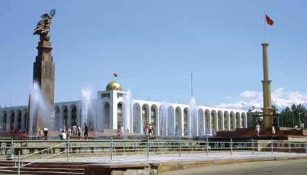 SUMMARY/ краткое изложение And bazaars Exchange markets are for any kind of trade in this region, as well as a showcase of social life. Bishkek s bazaars are just like that.