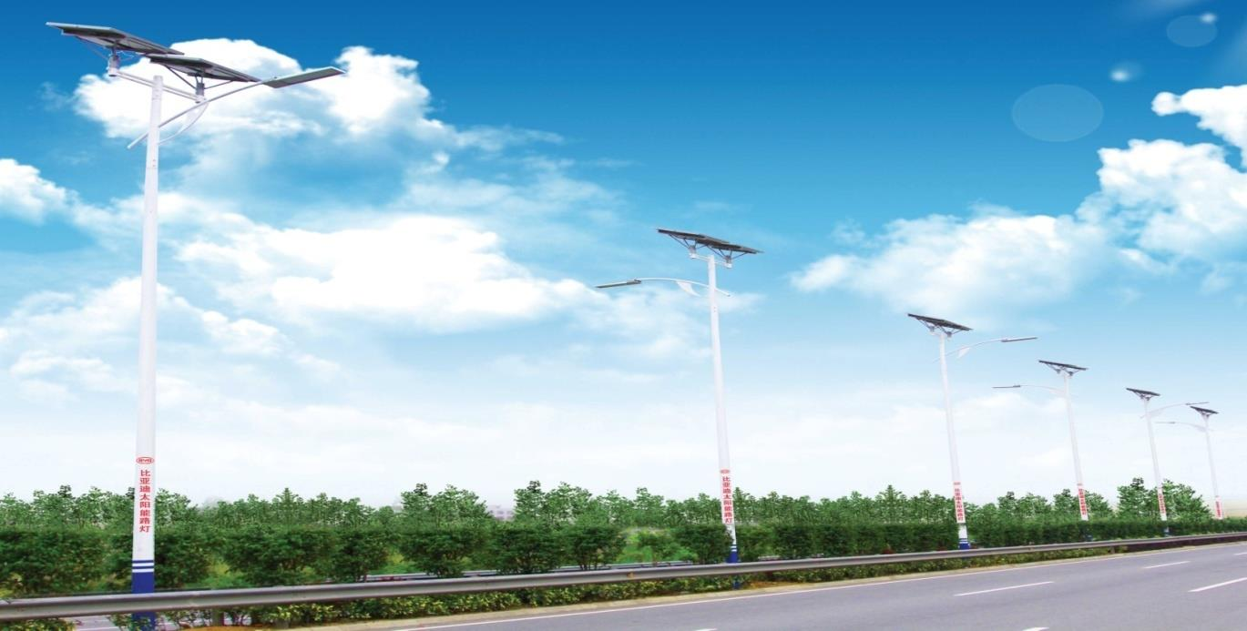 Solar & LED Lighting Solar & LED Aydınlatma Si-Fe Solar Lighting Si-Fe Solar Aydınlatma Si-Fe Solar Lighting - Si-Fe Solar