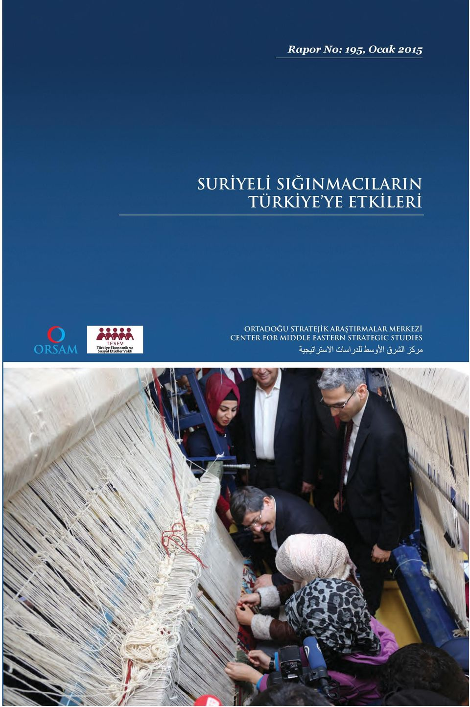 MERKEZİ CENTER FOR MIDDLE EASTERN