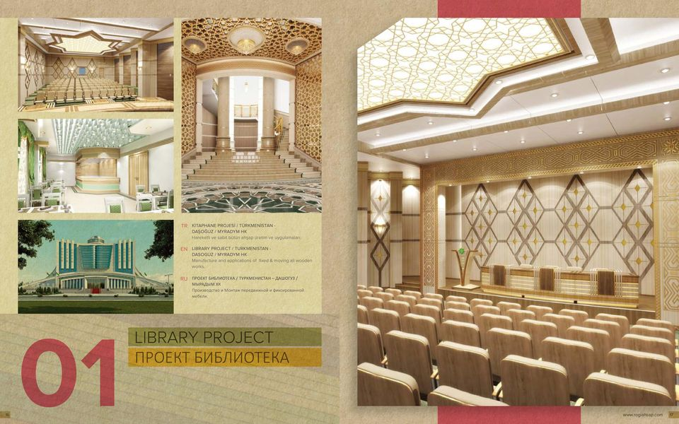 EN LIBRARY PROJECT / TURKMENISTAN - DASOGUZ / MYRADYM HK Manufacture and applications of fixed &