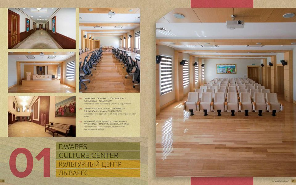 EN DWARES CULTURE CENTER / TURKMENISTAN - TURKMENBASY / ALKAR CONSTRUCTION Manufacture and applications of fixed & moving