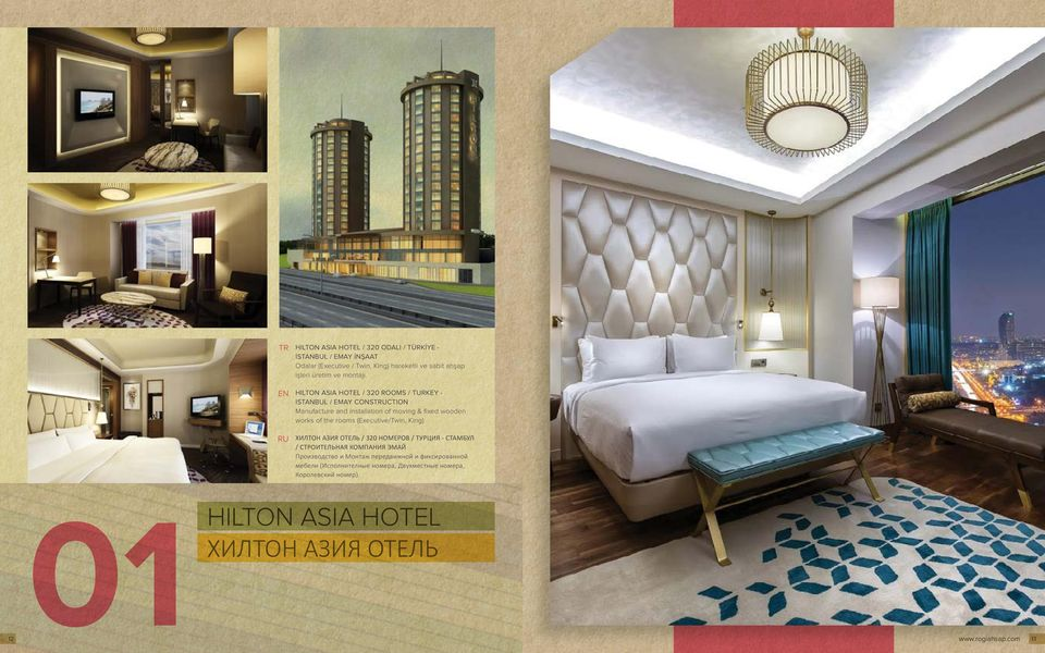 EN RU HILTON ASIA HOTEL / 320 ROOMS / TURKEY - ISTANBUL / EMAY CONSTRUCTION Manufacture and installation of moving & fixed wooden works of the