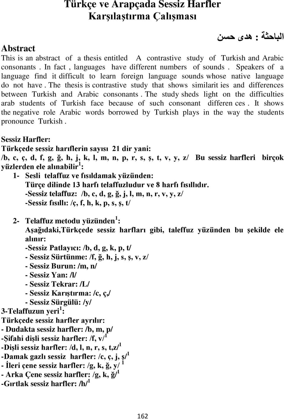 The thesis is contrastive study that shows similarit ies and differences between Turkish and Arabic consonants.