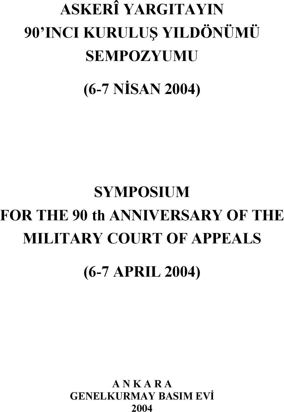 th ANNIVERSARY OF THE MILITARY COURT OF APPEALS