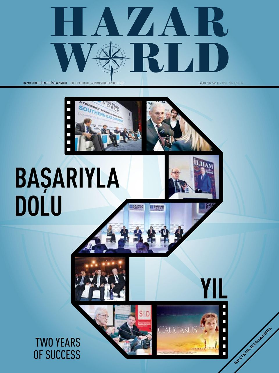 NİSAN 2014 SAYI 17 - APRIL 2014 ISSUE 17