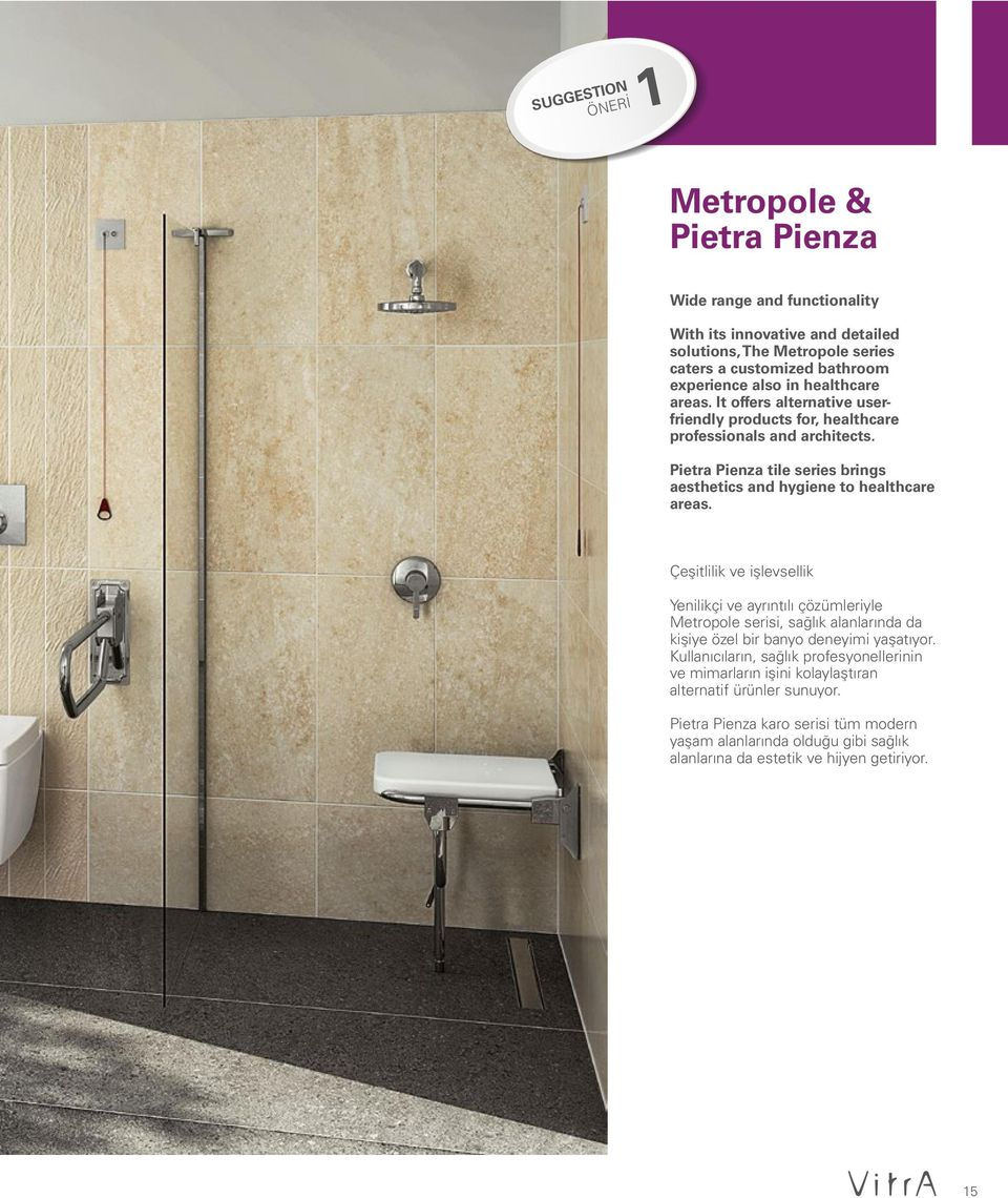 Pietra Pienza tile series brings aesthetics and hygiene to healthcare areas.