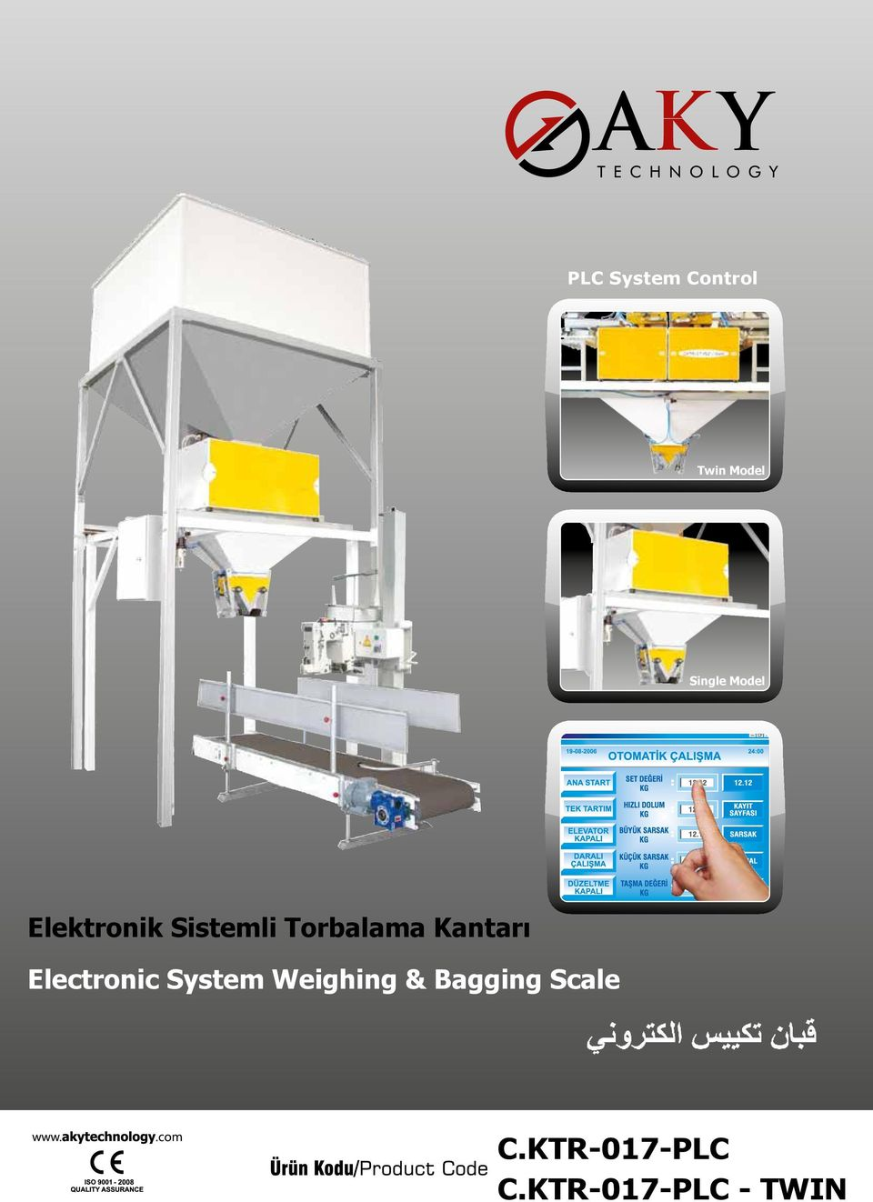 Kantarı Electronic System Weighing &