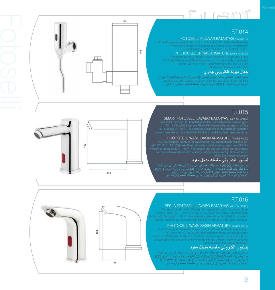 İdeal çalışma basıncı 3-4 Bar Su Sıcaklığı 0,1-60 PHOTOCELL URINAL ARMATURE (OVER PLASTER) Automatic washing feature Over Plaster DC support (DC 6V) (4 AA Alkali Batteries) Water flow rate can be