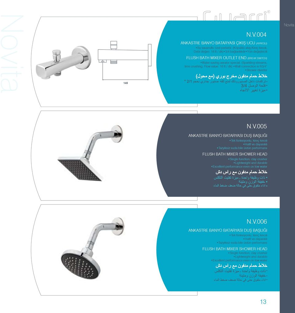 (Sparkling streams, lime crushing, Flow value: 16 lt / dk) Wall connection is R3/4 Shower diverter Novita N.V.