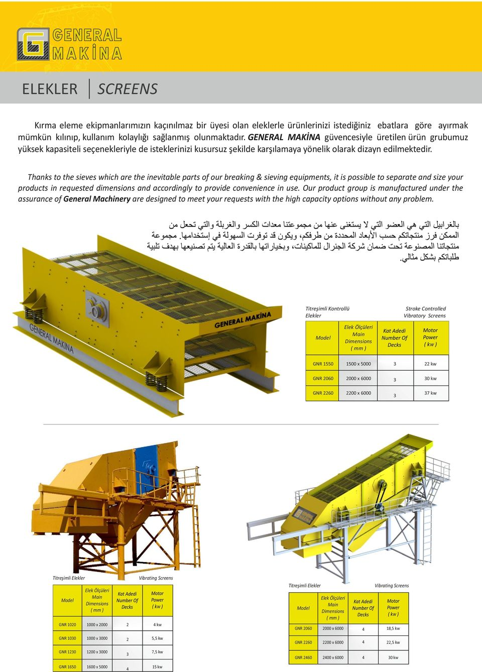 Thanks to the sieves which are the inevitable parts of our breaking & sieving equipments, it is possible to separate and size your products in requested dimensions and accordingly to provide