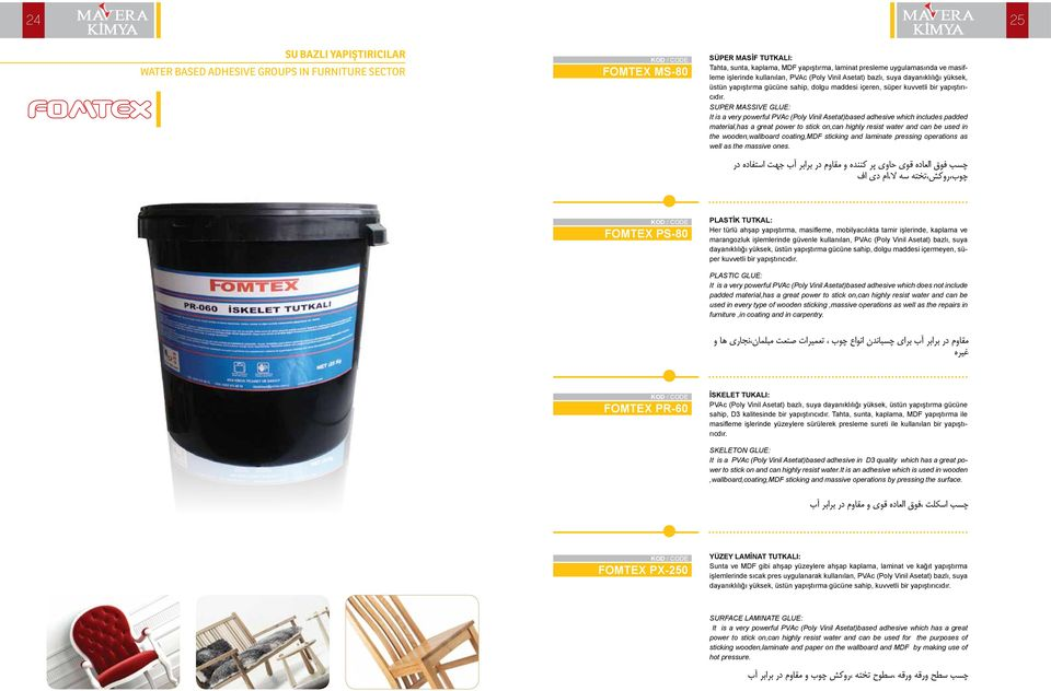 SUPER MASSIVE GLUE: It is a very powerful PVAc (Poly Vinil Asetat)based adhesive which includes padded material,has a great power to stick on,can highly resist water and can be used in the