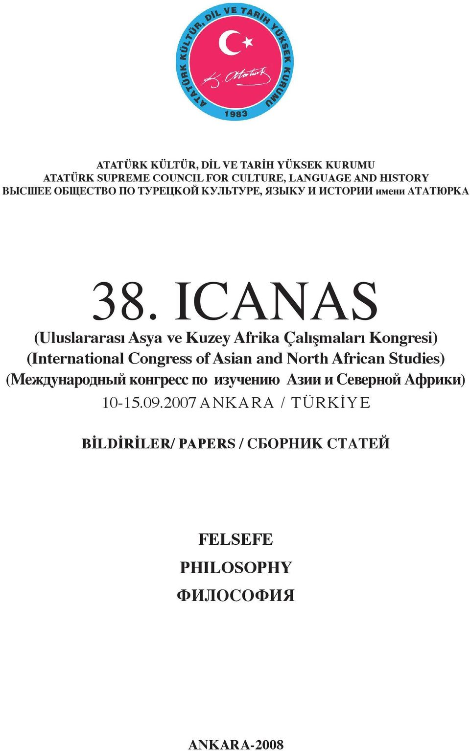 ICANAS (Uluslararası Asya ve Kuzey Afrika Çalışmaları Kongresi) (International Congress of Asian and North African