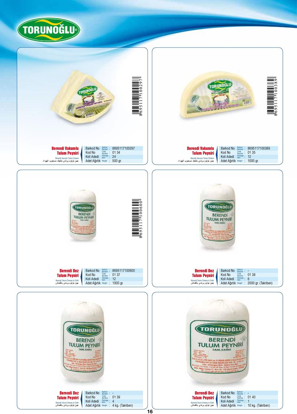 Berendi Bez Berendi Tulum Cheese in Cloth 8695117100600 01 37 1000 gr.