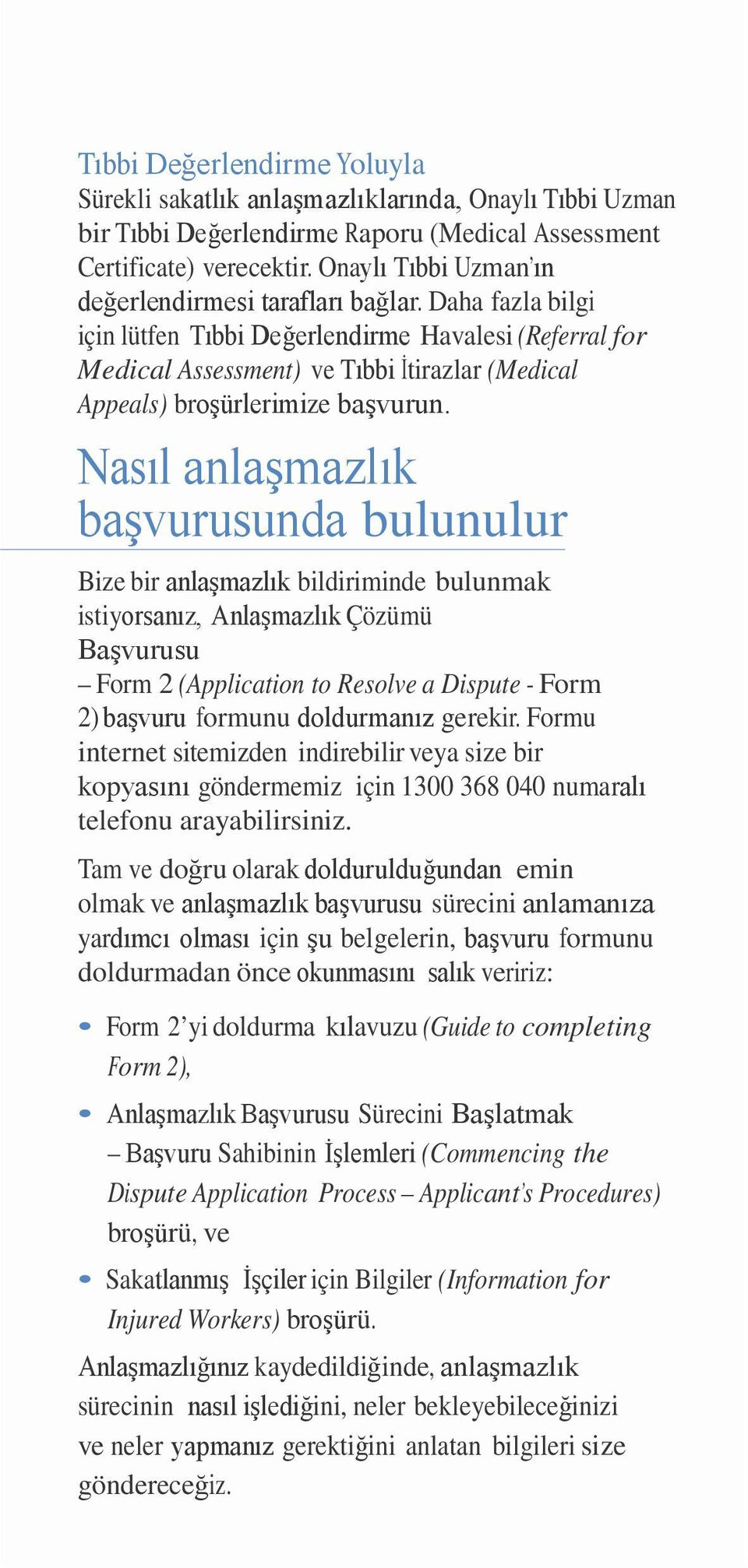 Daha fazla bilgi için lütfen Tıbbi Değerlendirme Havalesi (Referral for Medical Assessment) ve Tıbbi İtirazlar (Medical Appeals) broşürlerimize başvurun.