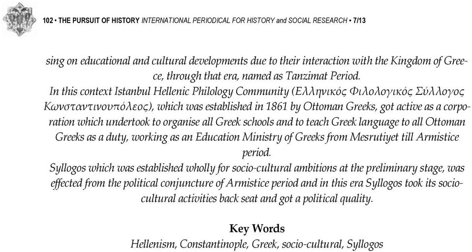 In this context Istanbul Hellenic Philology Community (Ελληνικός Φιλολογικός Σύλλογος Κωνσταντινουπόλεος), which was established in 1861 by Ottoman Greeks, got active as a corporation which undertook