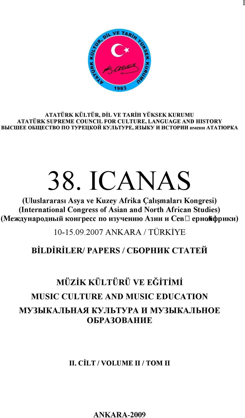 ICANAS (Uluslararası Asya ve Kuzey Afrika Çalışmaları Kongresi) (International Congress of Asian and North African Studies) (Международный