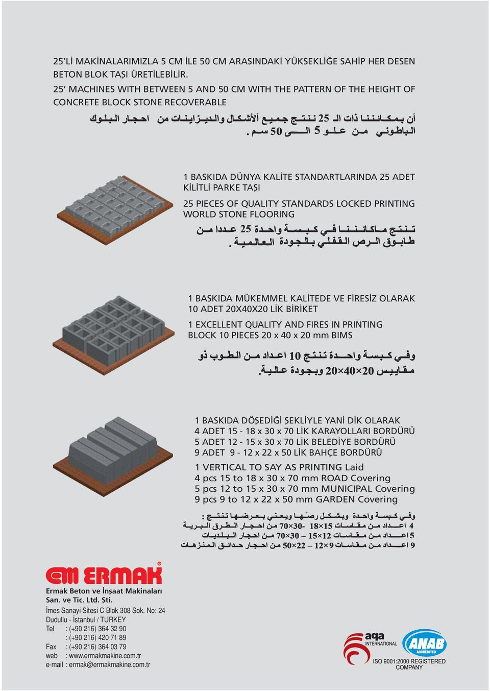 STANDARDS LOCKED PRINTING WORLD STONE FLOORING 1 BASKIDA MÜKEMMEL KALÝTEDE VE FÝRESÝZ OLARAK 10 ADET 20X40X20 LÝK BÝRÝKET 1 EXCELLENT QUALITY AND FIRES IN PRINTING BLOCK 10 PIECES 20 x 40 x 20 mm
