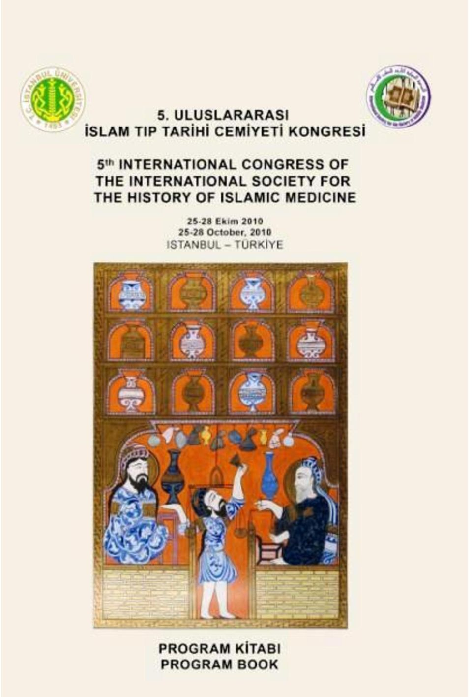 THE HISTORY OF ISLAMIC MEDICINE