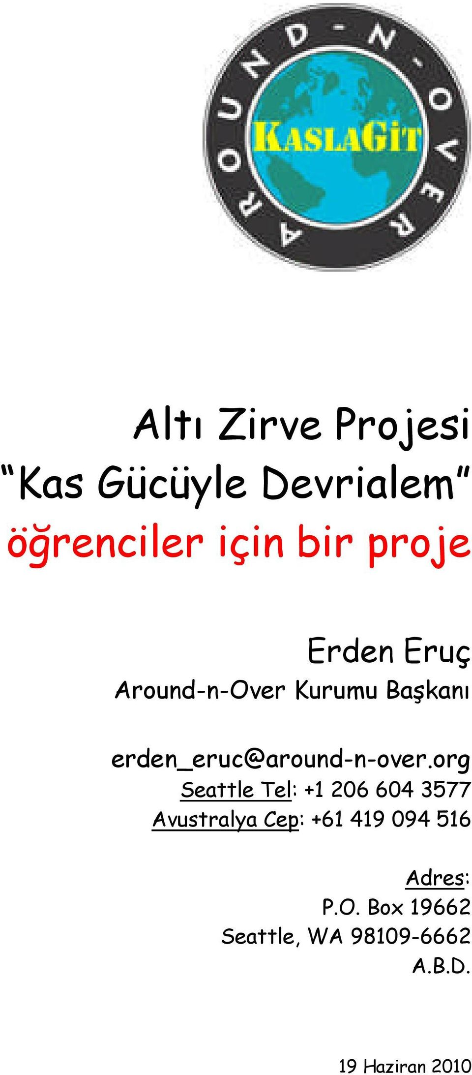 erden_eruc@around-n-over.