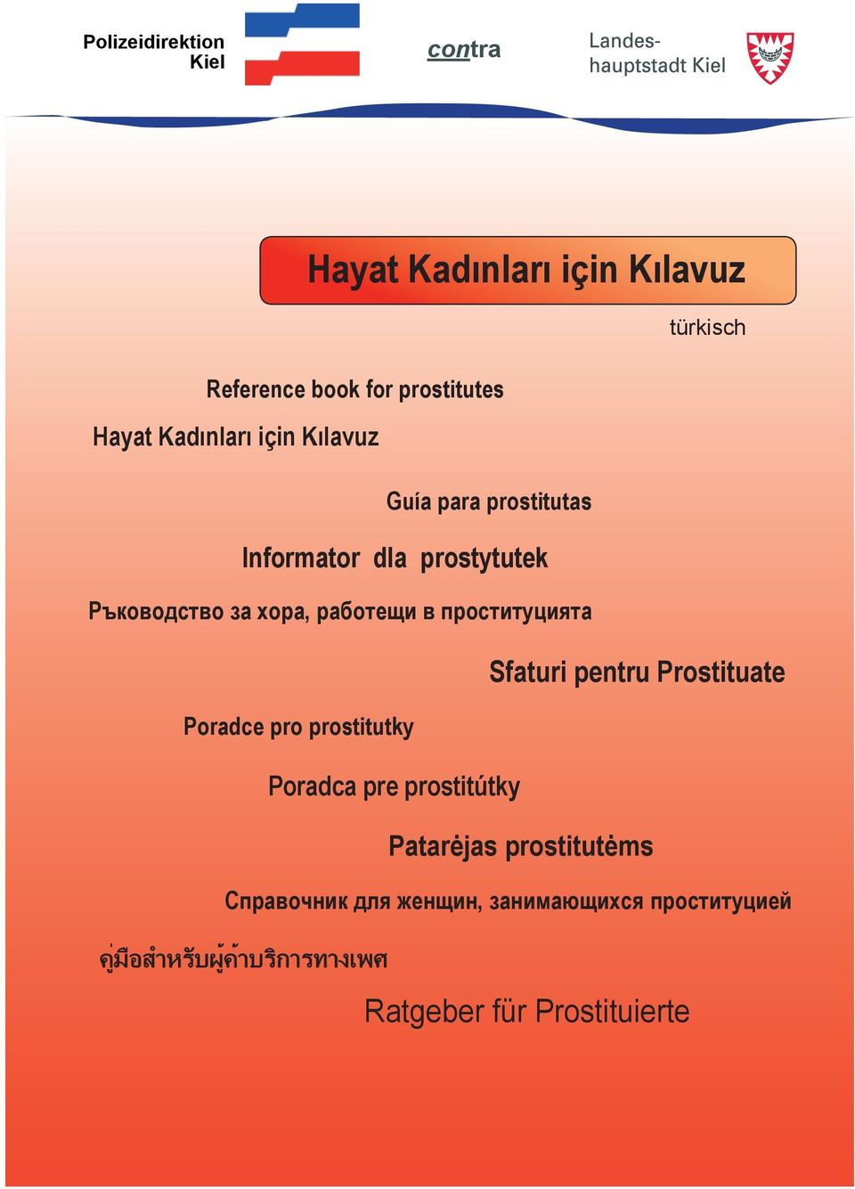 Prostituierte Klavuz Ratgeber Reference book für book for Prostituierte prostitutes for prostitutes Ratgeber für Prostituie Reference book for prostitutes Reference book for prostitutes Reference