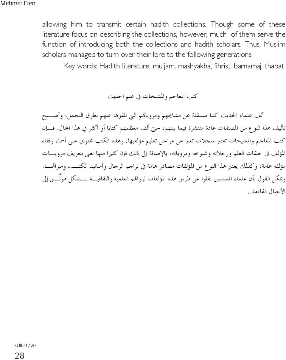 the function of introducing both the collections and hadith scholars.