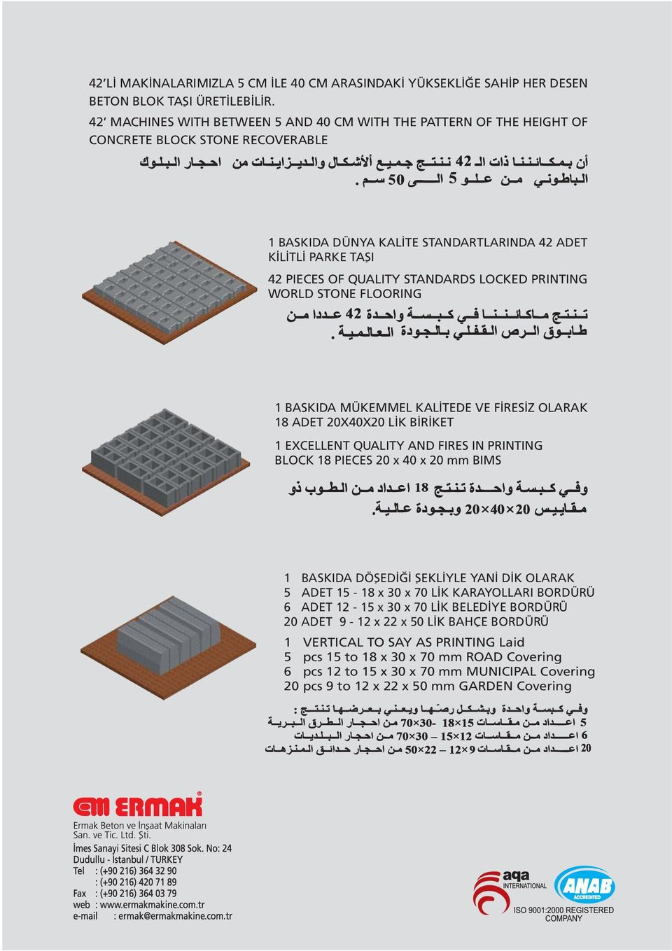 STANDARDS LOCKED PRINTING WORLD STONE FLOORING 1 BASKIDA MÜKEMMEL KALÝTEDE VE FÝRESÝZ OLARAK 18 ADET 20X40X20 LÝK BÝRÝKET 1 EXCELLENT QUALITY AND FIRES IN PRINTING BLOCK 18 PIECES 20 x 40 x 20 mm