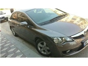 İlan no: 288954 Honda Civic 1.