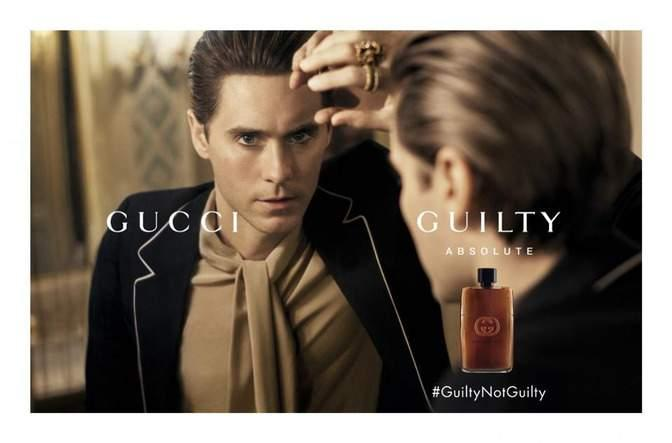 Parkim Fragrance Temmuz Fine Fragrance GUCCI GUILTY ABSOLUTE FOR MEN Gucci
