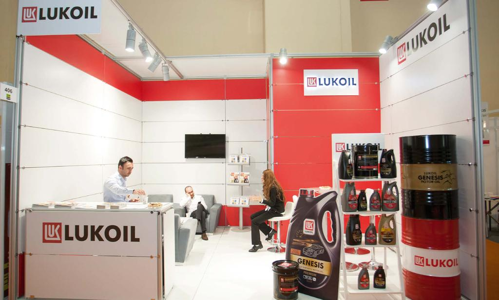 tr LUKOIL LUBRICANTS MIDDLE EAST MADENİ YAĞ SAN. VE TİC. LTD. ŞTİ.